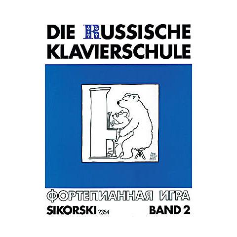 Sikorski Die Russische Klavierschule Bd.2